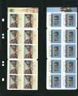 Multi Collect Einsteckblätter MU1317 schwarz